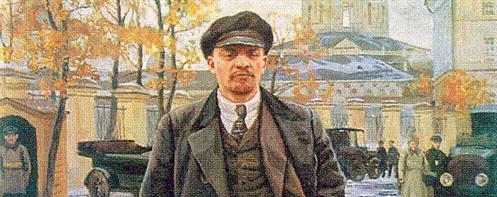 Brodskiy's Lenin