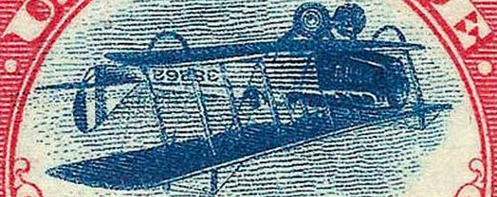 Detail from a 1918  'Inverted Jenny'
